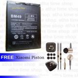 Jual Bm49 Battery For Xiaomi Max 4760 Mah Murah Di Dki Jakarta