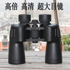 Boshile Teleskop High-Definition Definisi Tinggi Blog Musik 20X50 Wide-Angle Teropong Night Vision Non -inframerah & Nbsp-Intl