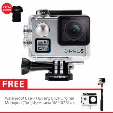 Spesifikasi Brica B Pro 5 Alpha Plus Edition Version 2 Ap2 Full Hd 2 5K Action Camera Silver Gratis Tongsis Attanta Smp 07 Black Lengkap Dengan Harga