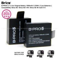 BRICA B-PRO5 3.7 Li-ion Original Battery 1000mAh 3.33Wh ( 2 pcs Batteries ) Compatibility: Brica AE / Brica AE II 4K / Brica AE 4K mark II S