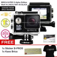 BRICA B-Pro5 Alpha Edition 4K Mark IIs (AE2s) BLACK + Sticker B-Pro + Kaos Brica