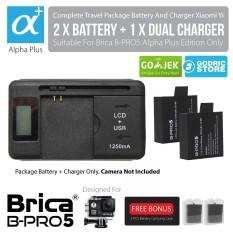 Diskon Brica Complete Set Baterai Battery Charger Original Brica B Pro 5 Alpha Plus Ap Branded