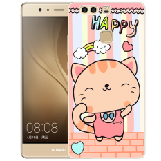 BUILDPHONE TPU Soft Phone Case untuk HUAWEI P9 Plus 5.5 Inch (Multicolor)-Intl