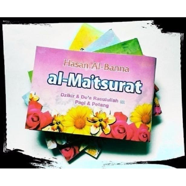 3 Pcs Buku Al Matsurat Sughro - Dzikir dan doa Rasulullah saw pagi dan petang - Insan Kamil - Hasan al banna