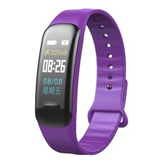 Harga C1 Plus Wristband Heart Rate Blood Pressure Monitoring Bluetooth Waterproof Sports Smart Watch For Ios And Android Phone Intl Termurah
