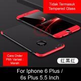 Toko Calandiva Premium Front Back 360 Degree Full Protection Case Quality Grade A For Iphone 6 Plus Iphone 6S Plus 5 5 Inch Sama Ukuran Calandiva Jawa Barat