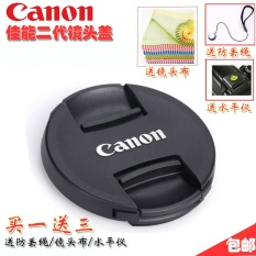 Spesifikasi Canon 58Mm Lens Cap Anti Lost Rope Slr Camera 100D700D750D760D650D50D Digital Accessories Intl Terbaru