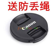 Penutup Lensa Kamera SLR Canon 700D/650D/550D/600D 58mm