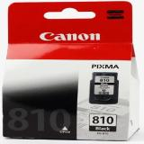 Jual Canon Catridge Pg 810 Black Original Import