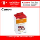 Jual Canon Easy Photo Pack Rp 108 Canon Original
