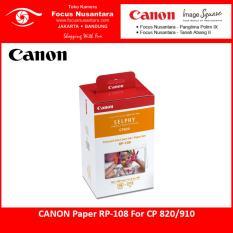 Harga Canon Easy Photo Pack Rp 108 Canon Asli