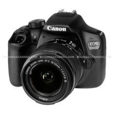 Canon EOS 1300D 18MP (Wi-Fi/NFC) with Lens EF-S 18-55mm II