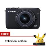 Spesifikasi Canon Eos M10 Black With Ef M15 45Mm Gratis Pokemon Edition Online