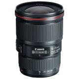 Beli Canon Lensa Ef 16 35Mm F 4 L Is Usm Nyicil