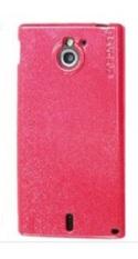 Capdase Soft Jacket Xpose Sparko Sony Xperia U - Merah