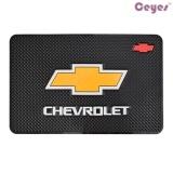 Beli Car Anti Slip Mat Untuk Chevrolet Cocok Untuk Semua Mobil Auto Bisa Dicuci Non Slip Mat Ponsel Gps Tombol Koin Holder Car Styling Kredit