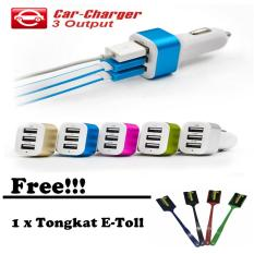 Car Charger 5.1A 3 Port Charger Hp di Mobil + GRATIS Tongkal E-Toll