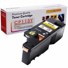 Beli Cartridge Toner Fuji Xerox Cp 115W Cm115W Cp225W Cp225Fw Cm225Fw Yellow Fuji Xerox Dengan Harga Terjangkau