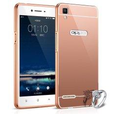 BELI 1 GRATIS 4 (TOTAL 5) Warna Random Case Aluminium Bumper Mirror for OPPO F1 Selfie Expert - Rose gold