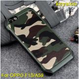 Review Case Army Oppo F1S A59 Soft Hard Slim Back Cover Spigen Armor Rugged Random Color