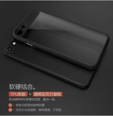 Case Auto Focus iPhone 7 - Black