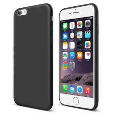Case Baby Skin Ultra Thin Back Cover Case For Apple iPhone 6 / 6s - Black