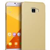 Harga Case Samsung Galaxy J7 Prime 2017 Lengkap
