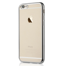 Case Ultrathin Shining ChromeFor Apple iPhone 7 - Silver