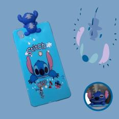 Case Vivo Y51 Stitch Manjat