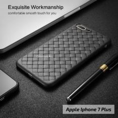 Caselova Braided Vintage TPU Slim Softcase For Iphone 7 Plus 5.5 inch - Black