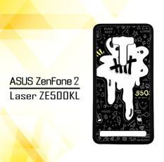 Casing Gambar Motif HARDCASE Untuk Hp Asus ZenFone 2 Laser ZE500KL 5 Second Of Summers