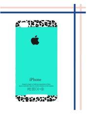 Casing HARDCASE Bergambar Motif Untuk Xiaomi Redmi 4A Prime Leopard Pattern Apple Mint