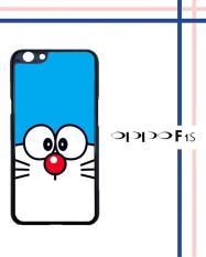 Harga Casing Hardcase Untuk Hp Oppo F1S Selfie Expert Doraemon Satu Set