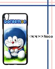 Casing HARDCASE untuk hp Oppo Neo 9 A37F Charming Image Of Doreamon