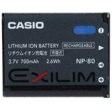 Beli Casio Kamera Baterai C Np80 Cicilan