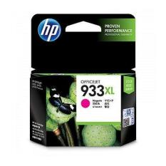 catridge Tinta HP 932XL 933XL 6100, 6600, 6700.7110, 7510, 7610