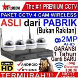 Jual Cctv 4 Ip Camera Paket 2 Megapixel Ahd Wireless Ip Kamera Super Hd Ori Ori