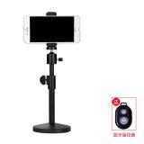 Beli Holder Ganda Handphone Rak Cekatan Atas Meja Online Tiongkok