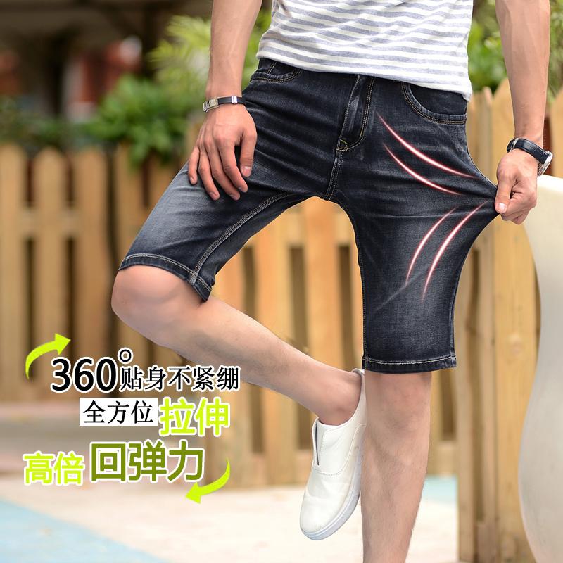 Celana Formal Kasual Pria Panjang 5/8 Pinggang Sedang Bahan Katun (010 Hitam atau Abu-abu)