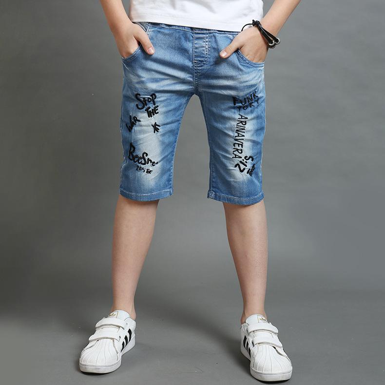 Besar Korea Fashion Style Anak Laki Laki Musim Panas Yang Tipis Celana Pendek Celana Gambar Warna Oem Diskon 50