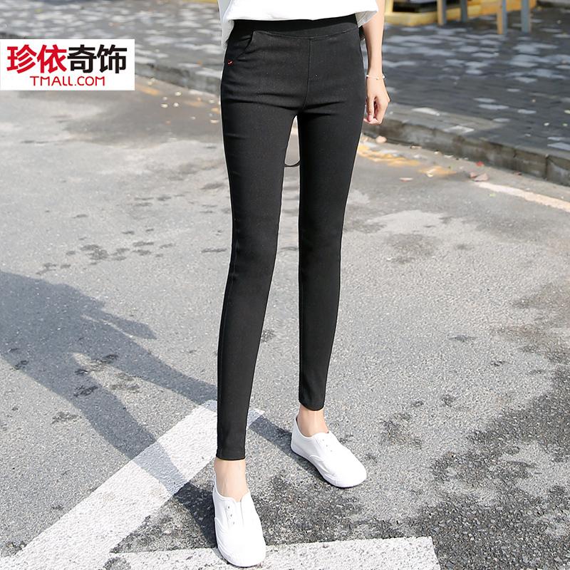 Jual Mm Celana Pensil Perempuan Baru Celana Ketat Hitam Terlihat Langsing Hitam Murni