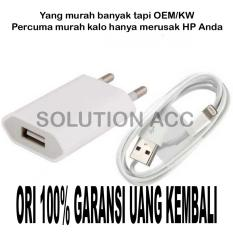 Jual Charger Iphone For Iphone 5G 5S 5C 6 6S 6S 6 7 7 Apple Di Jawa Tengah