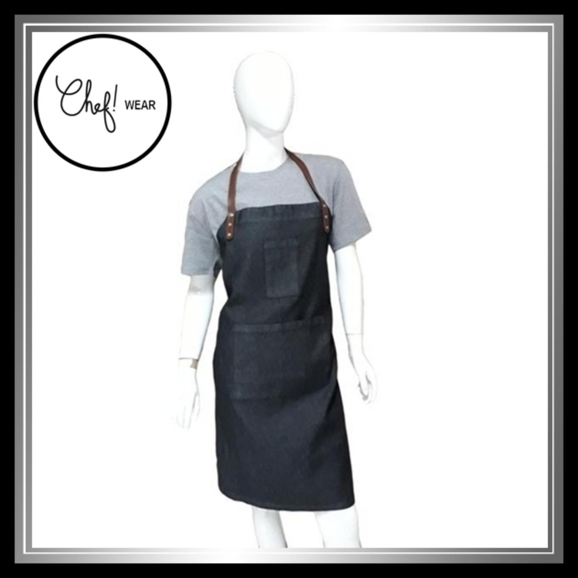 Jual Chef Wear Apron Celemek Denim Tali Kulit Kc Chef Wear