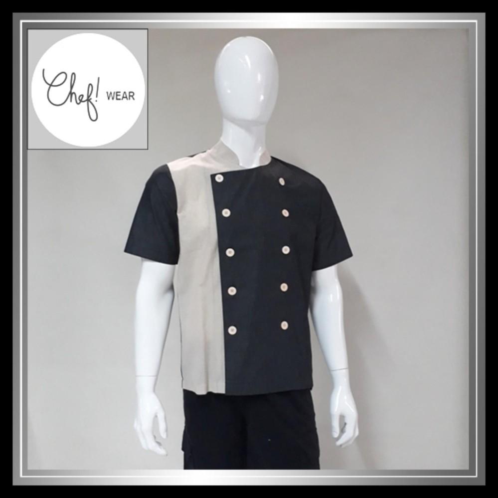 Chef Wear Baju Koki Chamray Komb Salur Coklat Lengan Pendek  S-XL