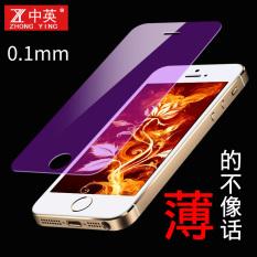 Cina dan Inggris pelindung layar Anti Cahaya Biru pelindung layar Pelindung HP Apple ID Logam Telanjang