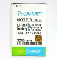 Jual Comfort Baterai Double Power For Samsung Note3 N9000 3200Mah Di Dki Jakarta