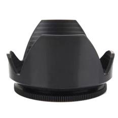 Spesifikasi D3200 D3300 D5200 D5300 Kap Lensa Kamera 52Mm Sangkur Cocok Untuk Af S Dx 18 55Mm F 3 5 5 6G Vr Ii Lensa Yg Baik