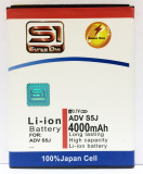 Dailyline Baterai Double Power Super One Advan S5J Super One Diskon 30