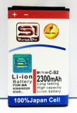 Beli Dailyline Baterai Double Power Super One Blackberry C S2 8520 9300 Cicil