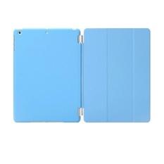 De Cheng untuk Apple IPad Air Detachable Magnetic Smart CoverandFrosted Back Case-Intl